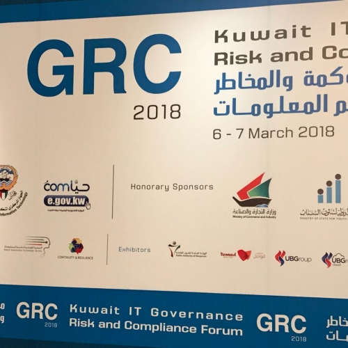 roland-abi-najem-grc-kuwait-it-governance-risk-compliance-forum-march-2018-7
