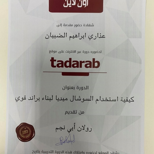 roland-abi-najem-online-training-building-online-presence-4