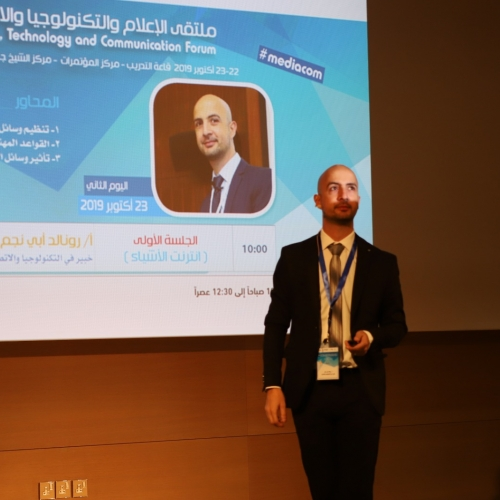 roland-abi-najem-iot-security-and-governance-2019-madi-khamis-03
