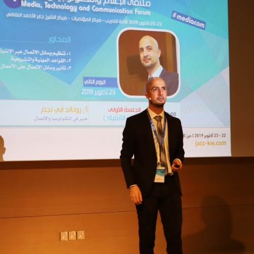 roland-abi-najem-iot-security-and-governance-2019-madi-khamis-12