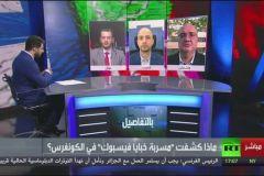 roland-abi-najem-RT-TV-Facebook-2