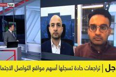 roland-abi-najem-skynews-app-down-3