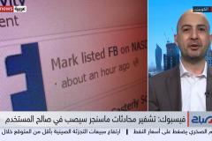 sky_news_arabia_fcb_end_to_end_encryprion-2