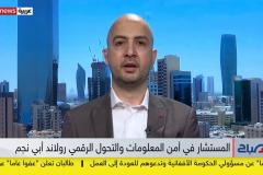 sky_news_arabia_fcb_end_to_end_encryprion-3