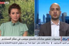 sky_news_arabia_fcb_end_to_end_encryprion
