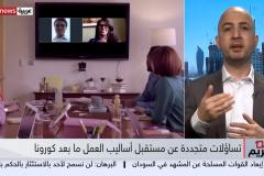 Roland-Abi-Najem-Interview-Remote-Work-Zoom-Google-Microsoft-3