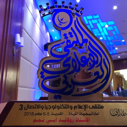 roland-abi-najem-speaker-in-the-arab-media-forum-talking-about-influencers-marketing-where-i-was-honored-by-the-conference-chariman-mr-madi-al-khamis-1