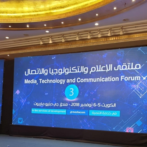 roland-abi-najem-speaker-in-the-arab-media-forum-talking-about-influencers-marketing-where-i-was-honored-by-the-conference-chariman-mr-madi-al-khamis-10