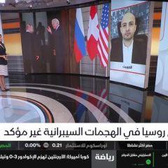 Bloomberg Interview - Kaseya Cyber Attack