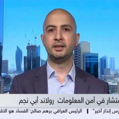 Sky News Arabia Interview -  Google Removing Cookies