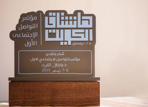 Roland-Abi-Najem-Certificates-Awards-رولان-أبي-نجم-10-1024x741