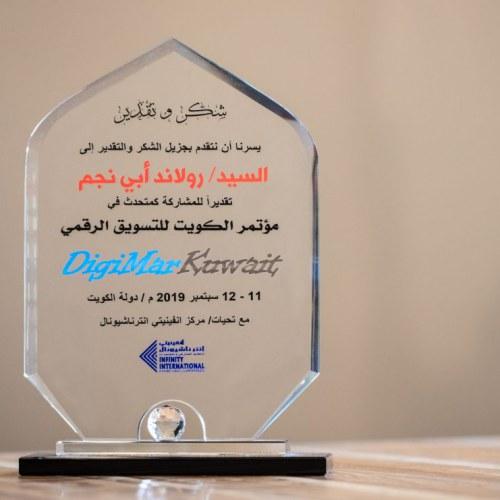 Roland-Abi-Najem-Certificates-Awards-رولان-أبي-نجم-3-1024x741