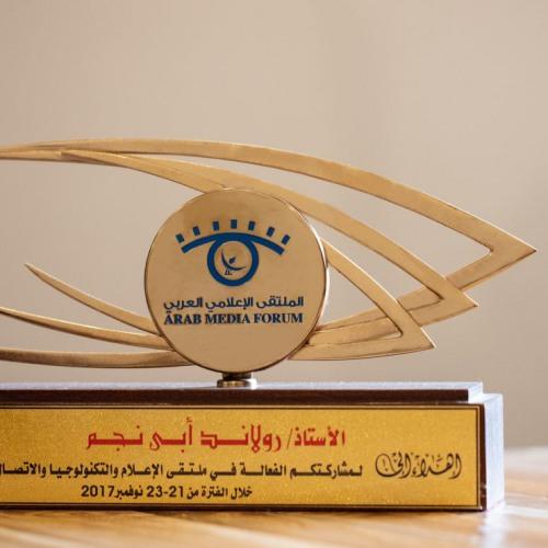 Roland-Abi-Najem-Certificates-Awards-رولان-أبي-نجم-7-1024x741